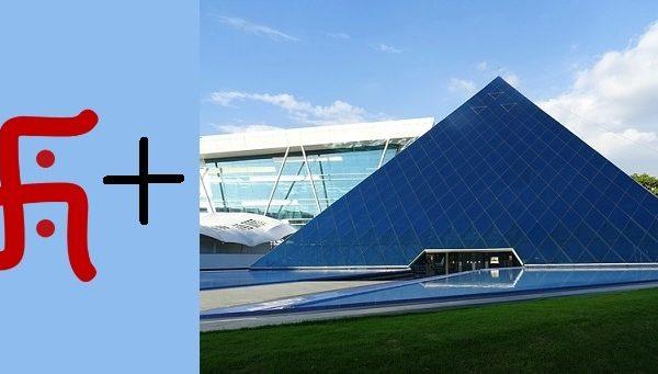 swastika pyramid